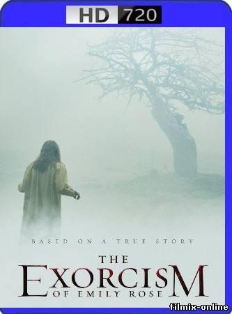 Смотреть шесть демонов эмили роуз 2005