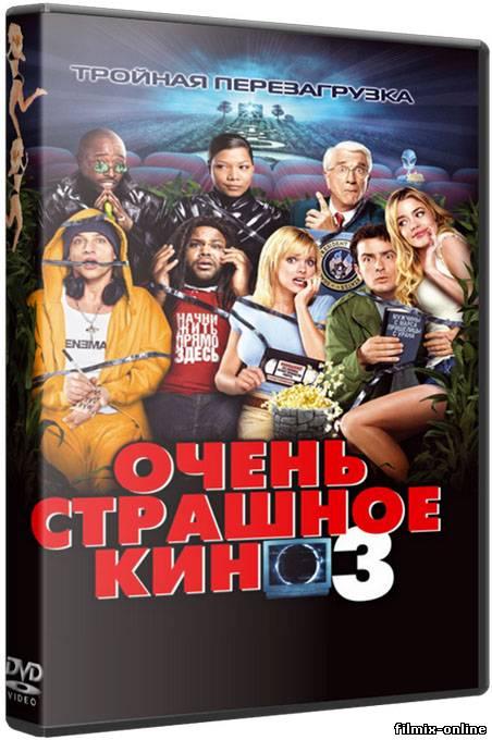 HD 720 фильмы смотреть в хорошем качестве бесплатно онлайн